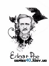 Эдгар По (Все рассказы)  | 240*320