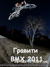Gravity Defied: BMX 2011 | 240*320
