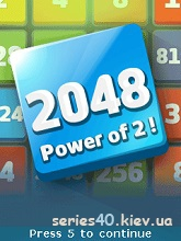 2048: Power of 2! | 240*320