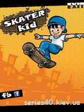 Skater Kid | 240*320