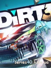 DIRT 3 mobile (МОД) | 240*320
