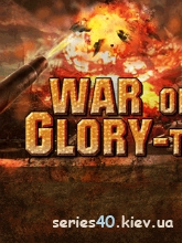 War of Glory | 240*320