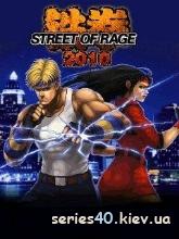Streets of rage (Русская версия) | 240*320