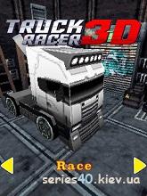 Truck Racer 3D | 240*320