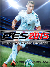 Pro Evolutoin Soccer 2015 (Мод) | 240*320