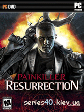 Painkiller Resurrection 3D | 240*320