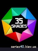 35 Shades | 240*320