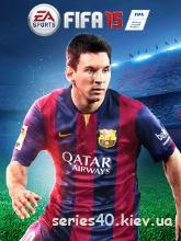 FIFA 15 | 240*320