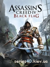 Assassin's Creed IV: Black Flag | 240*320