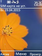 Macro Bleak 5.0 by gdbd98 (3rd,5th) | 240*320