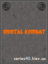 Mortal Kombat Remake (Мод) | 240*320
