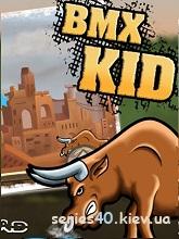 BMX Kid | 240*320