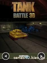 Tank Battle 3D: Desert Titans | 240*320