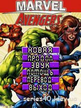 Marvel Avengers | 240*320