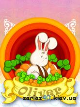 Oliver | 240*320