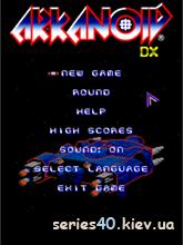 Arkanoid DX | 240*320
