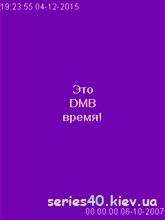 DMB | 240*320