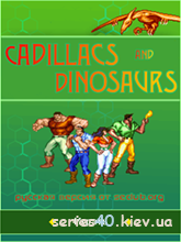 Cadillacs and Dinosaurs [s40v5-6] | 240*320