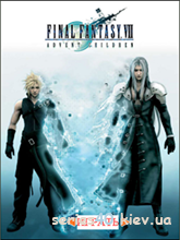 Final Fantasy Advanted | 240*320