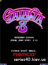 Galaga 3 | 240*320