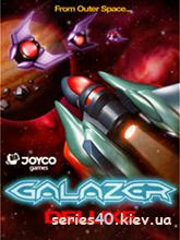 Galazer Deluxe | 240*320