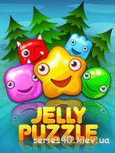 Jelly Puzzle | 240*320