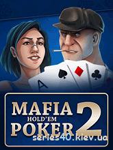 Азартные игры на деньги для нокиа 6303 казино игровые автоматы кекс