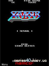 Xevious | 240*320
