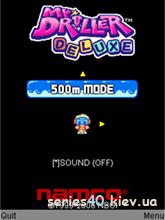 Mr. Driller Deluxe | 240*320