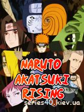 Naruto - Akatsuki Rising (Мод) | 240*320
