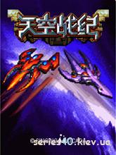 Sky Wars | 240*320