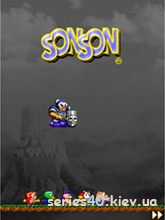 SonSon | 240*320