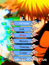 Naruto 2D Fighting V.1.1.0 (Мод) | 240*320