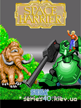 Space Harrier | 240*320
