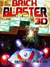 Brick Blaster 3D | 240*320