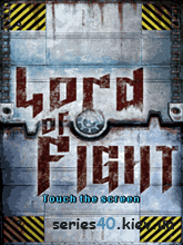Lord of Fight | 240*320