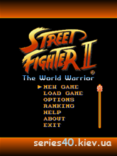 Street Fighter II: Thе Wоrld Warrior | 240*320