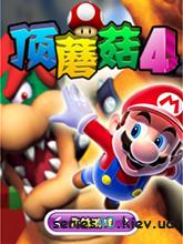 Super Mario 4 | 240*320