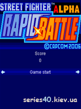 Street Fighter: Alpha Rapid Battle | 240*320