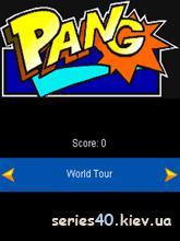 Pang | 240*320