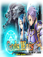 Gods War Record 2 : Death Mystery | 240*320