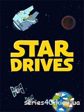 Star Drives | 240*320