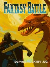Fantasy Battle | 240*320