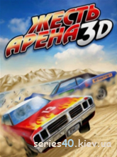 Crash Arena 3D (Русская версия) | 240*320