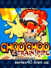 Choo Choo Train Pipe   240*320