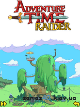 Adventure Time: Raider | 240*320