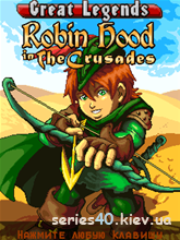 Great Legends: Robin Hood In the Crusades | 240*320
