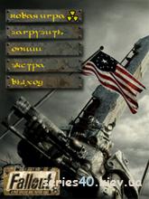 Fallout Mobile | 240*320