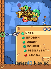The Incredible Machine (Русская версия) | 240*320