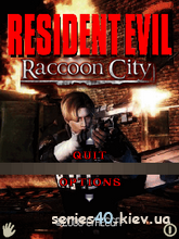 Resident Evil: Raccoon City | 240*320